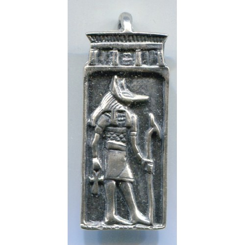Anubis Egyptian God Pendant at Jewelry Gem Shop,  Sterling Silver Jewerly | Gemstone Jewelry | Unique Jewelry